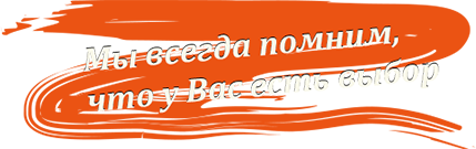 Консультация автоюрист Воронеж Чудесная улица защита в суде Воронеж Феоктистова улица